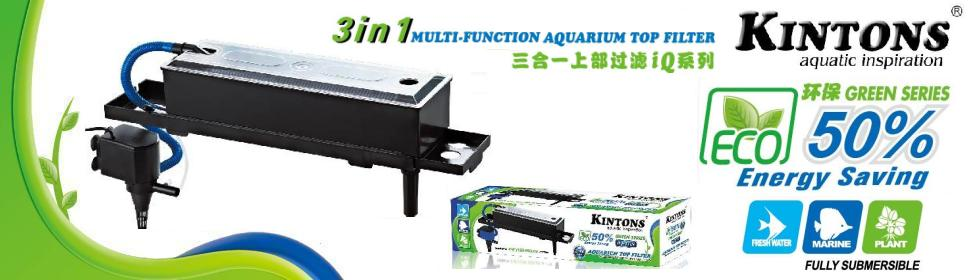 3 in 1 Multi Function Aquarium Top Filter