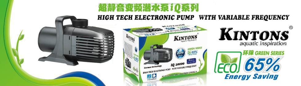 High Tech Electronic Pump With Variable Frequency (Page 1)