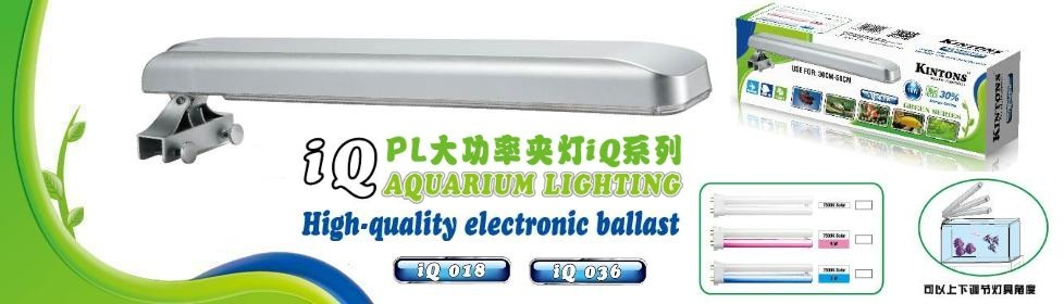 IQ Aquarium Lighting-High Quality Electronic Ballast