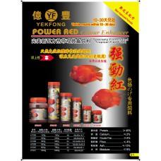 Power Red Colour Enhancer