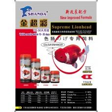 Supreme Lionhead