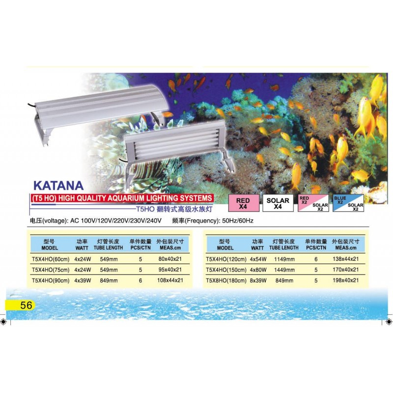 T5 Quad 72 Lighting Aquarium Light Saltwater Reef 320w: (T5 HO) High Quality Aquarium Lighting Systems (Quad