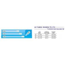 UV Tubes Shanda T5 (4 pin)