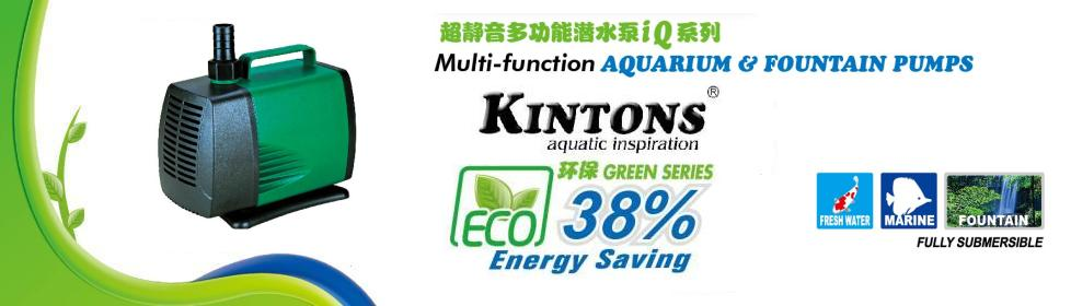 Multi Function Aquarium & Fountain Pumps (Page 2)