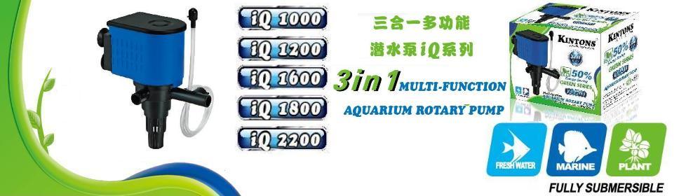 3 in 1 Multi Function Aquarium Rotary Pump (Page 1)