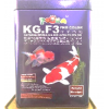 KG.F3 PRO Color Natural Spirulina Koi & Goldy Color