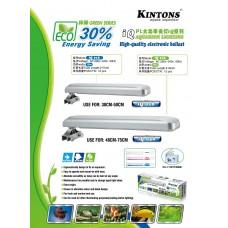 IQ Aquarium Lighting-High Quality Electronic Ballast