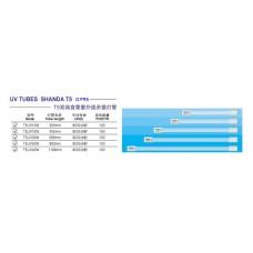 UV Tubes Shanda T5 (2 pin)